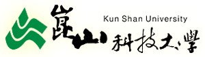 Kun Shan University Of Technology LOGO